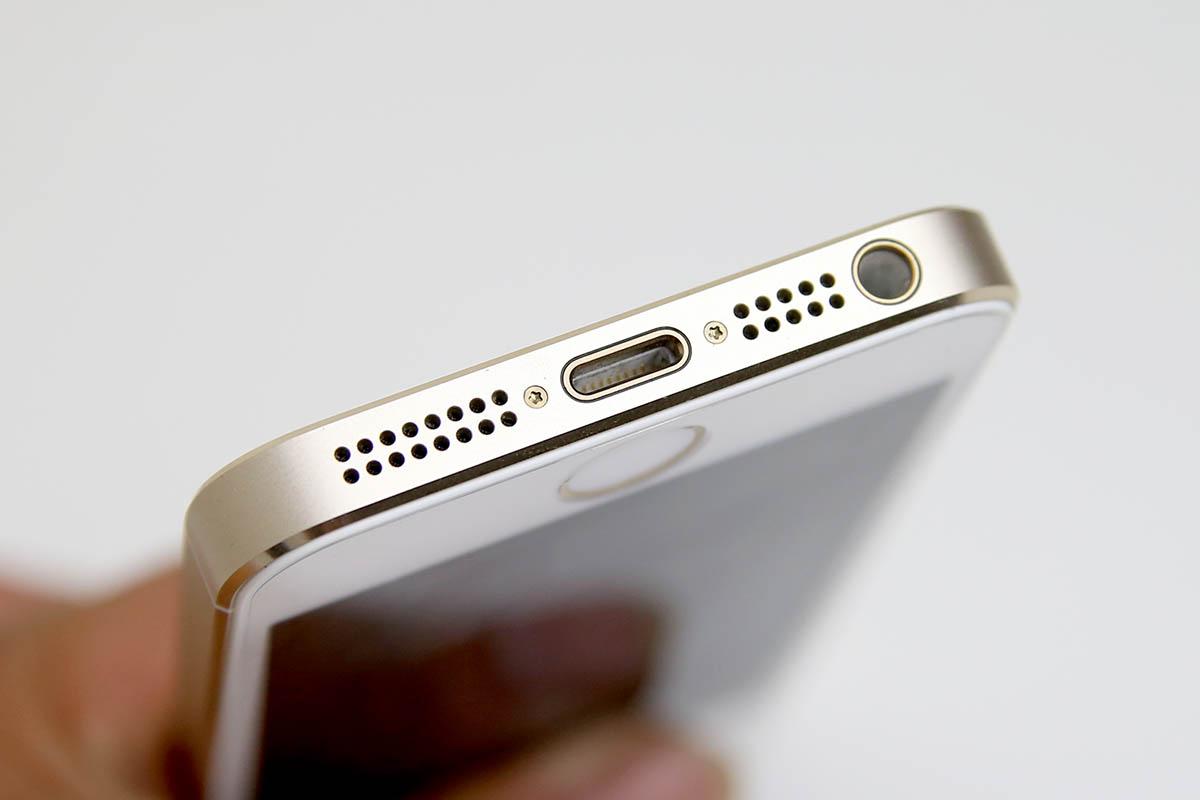 Phân biệt IPhone 5 và IPhone 5S hàng dựng bị đổi vỏ đơn giản