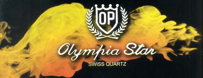 Logo thương hiệu đồng hồ Op cao cấp