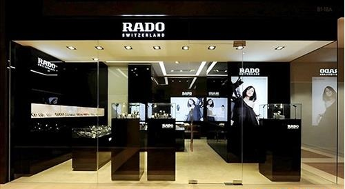 Tìm địa chỉ uy tín để mua đồng hồ Rado Chính hãng