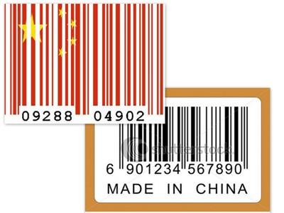 Phân biệt mỹ phẩm thật giả qua mã vạch