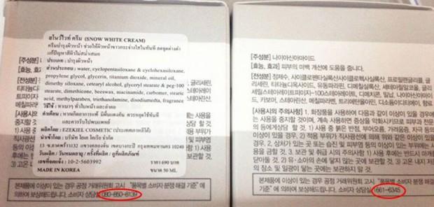 Kem Snow White Hàn Quốc có mã vạch 1661-6345 còn hàng Thái là 080-850-8139