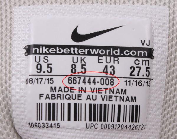 4 Cách phân biệt giày Nike thật giả
