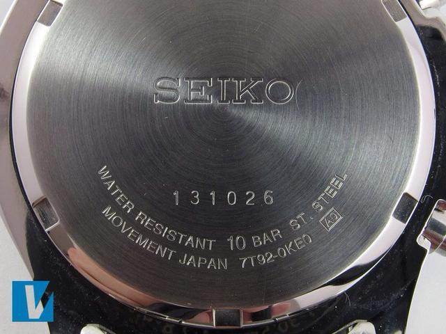 Seri với 6 chữ số trên đồng hồ Seiko nam chính hãng