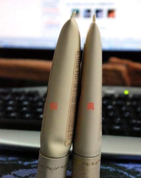 Hàng Giả (trái) to và đầy hơn hàng Thật (phải)