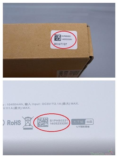 Số Serial trùng khớp giữa vỏ hộp và thân pin trên pin sạc Romoss chính hãng