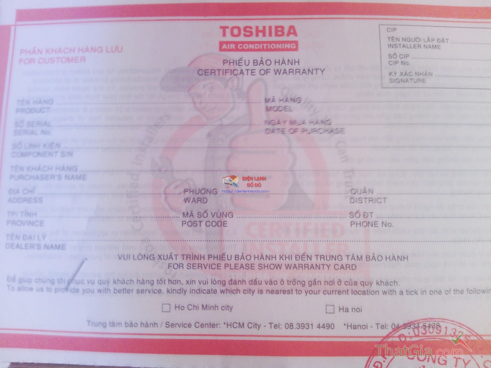 Phiếu bảo hành của Toshiba