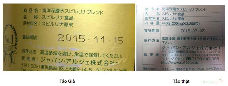 Tảo xoắn Nhật Bản thật có date in còn tảo giả có date dập