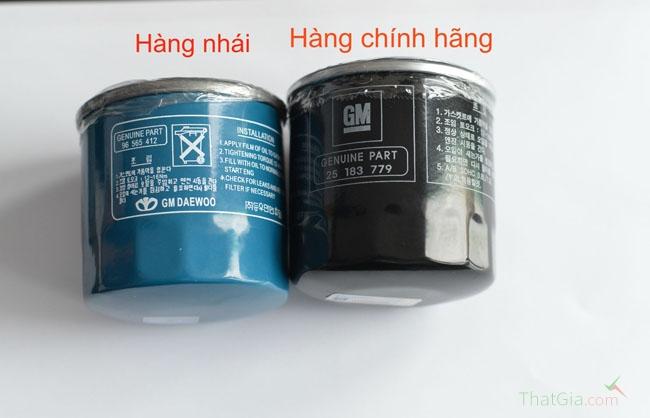 Logo trên sản phẩm lọc dầu có sự khác biệt