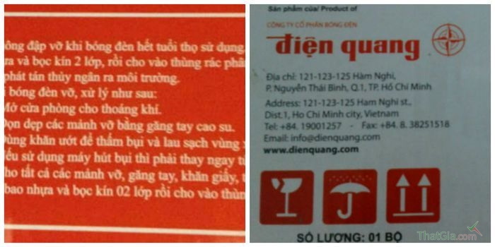 Vỏ hộp ghi cụ thể thông tin về xuất xứ sản phẩm của Điện Quang
