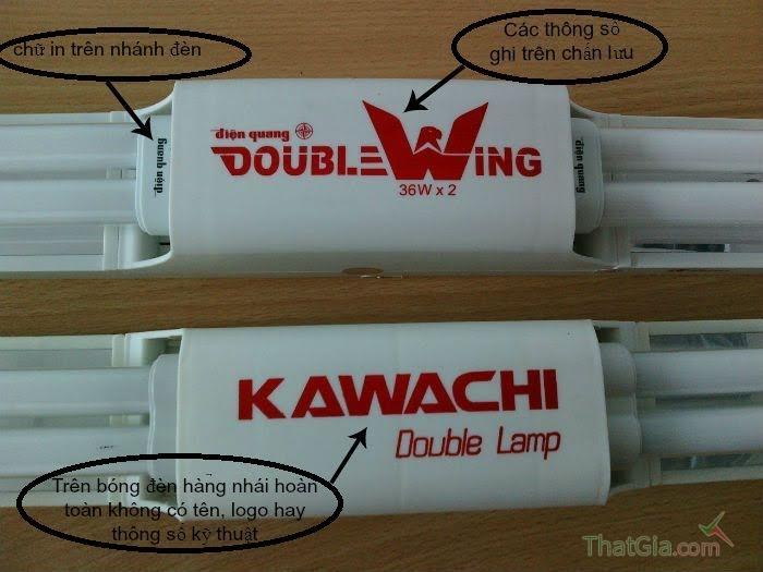 Trên chấn lưu của bóng Điện Quang có ghi đầy đủ tên sản phẩm bóng đèn Double Wing, thông số kỹ thuật và tên Công ty kèm logo. Còn sản phẩm hàng nhái thì chỉ đơn thuần ghi tên sản phẩm.